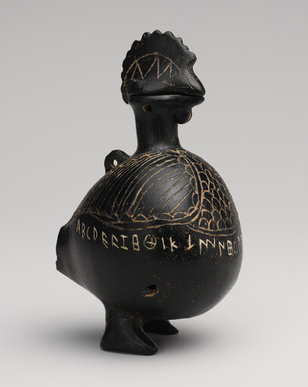 Etruscan ink-holder, with alphabet, from the early 7th century BCE